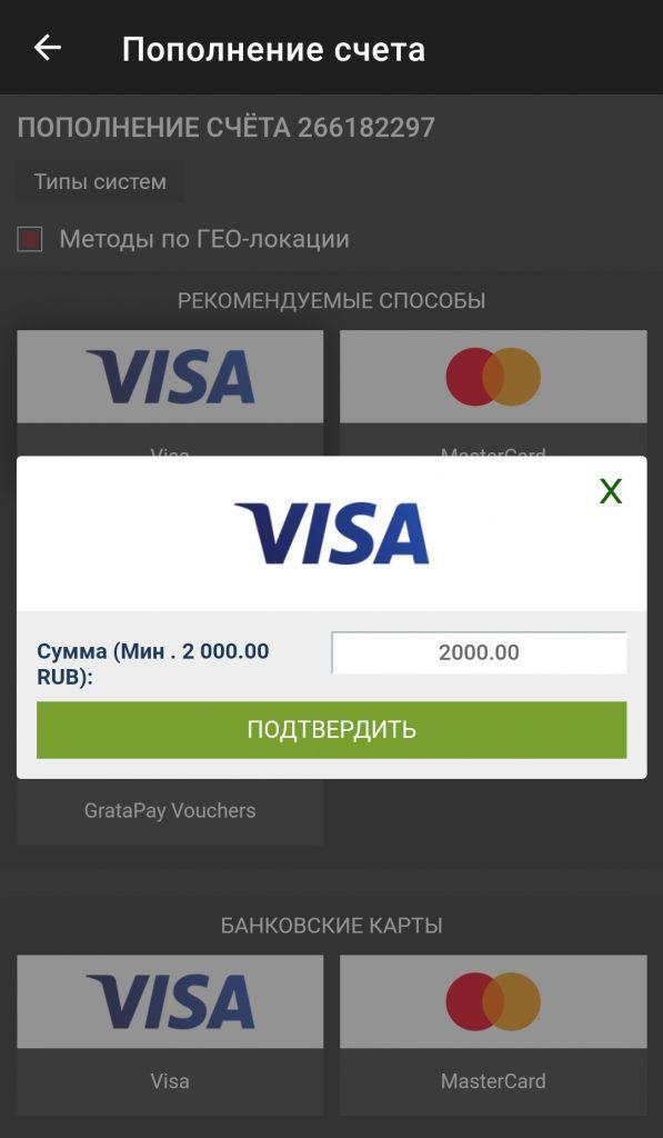 Платежный инструмент 1хслотс